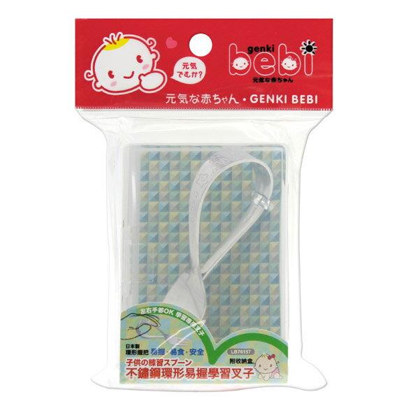 寶貝屋 - 元氣寶寶 - 不鏽鋼環形易握學習叉子 0