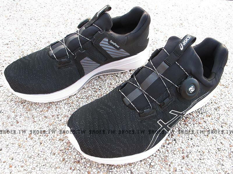 《下殺6折》Shoestw【T7D1N-9790】ASICS Dynamis 慢跑鞋 免綁帶 轉盤 黑色 男生 1