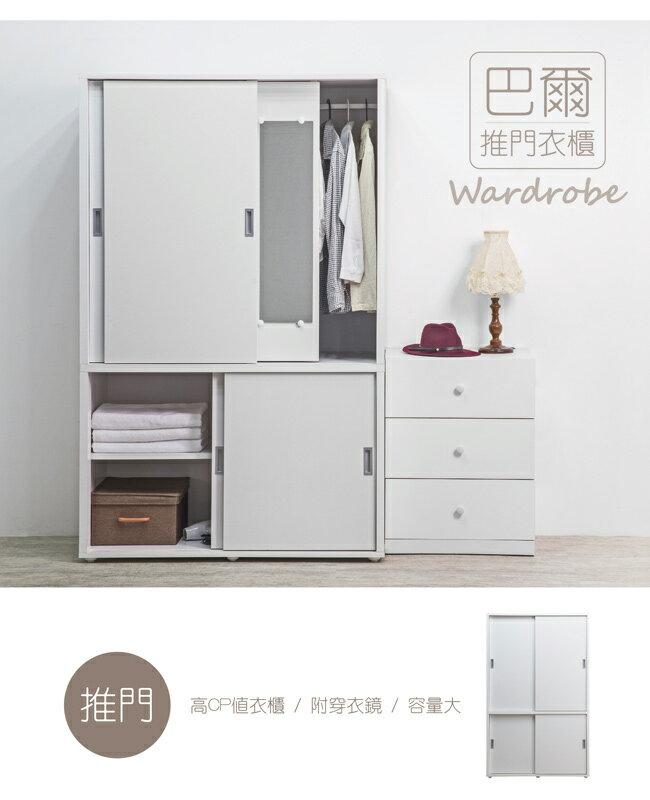 【人氣商品】衣櫃/衣櫥/收納 TZUMii 極簡無印風推門衣櫥