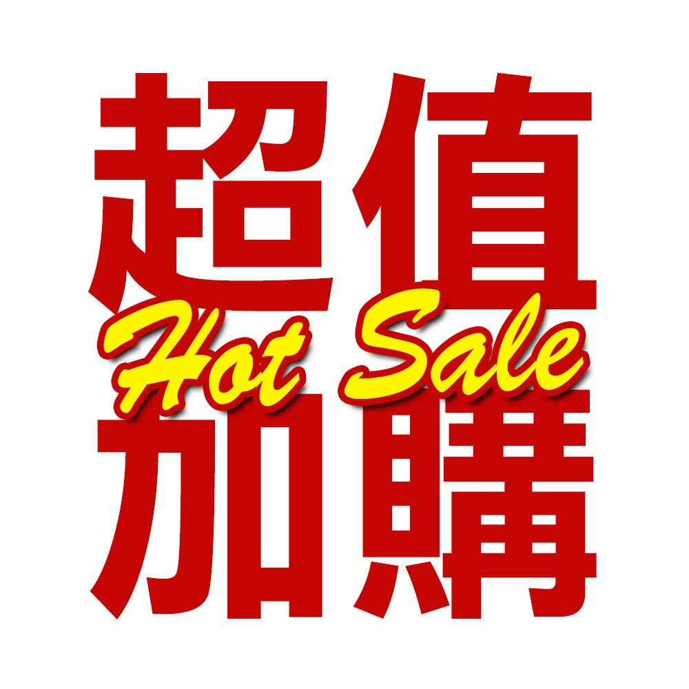 $259限時加價購◆【BIOCON 】伍玖玖膠囊(60粒╱盒)需購買其他商品才可加購(限購1組)