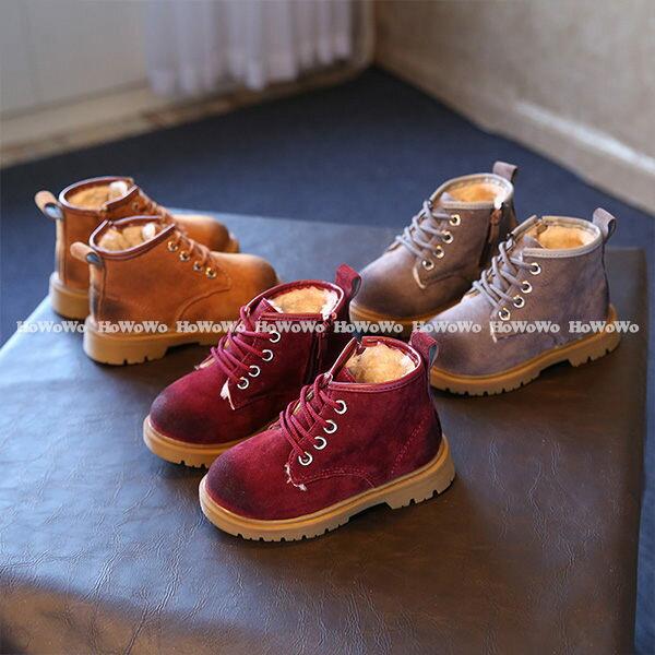寶寶鞋 復古絨內裡學步鞋 休閒鞋 短靴 馬丁靴 (16-18.5cm) KL108