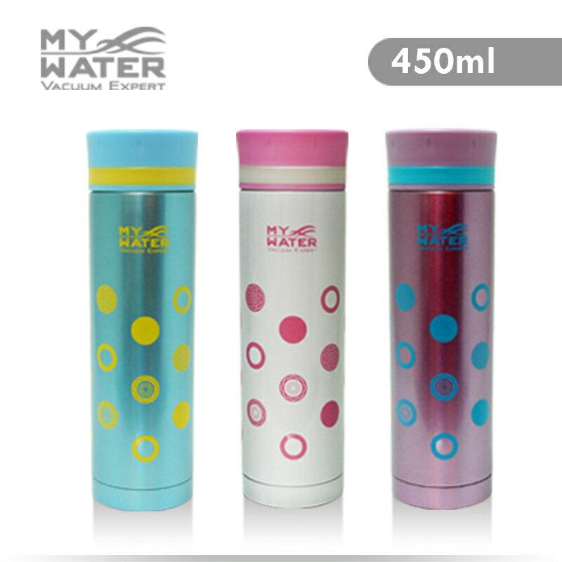 MY WATER 花漾保溫杯450ml 3色