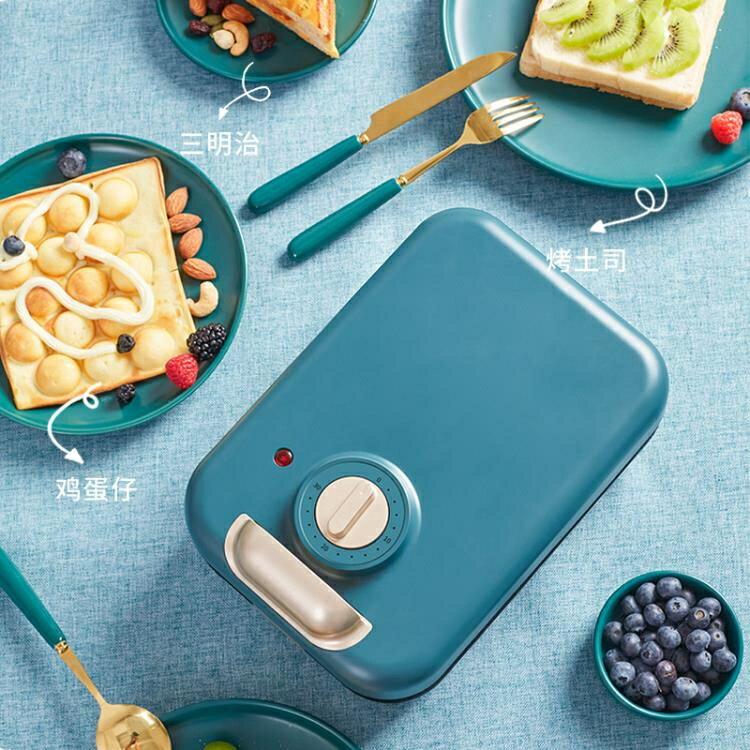 烤麵包機 三明治機輕食機早餐機吐司機多功能加熱壓烤機華夫餅機110V可定制 摩可美家