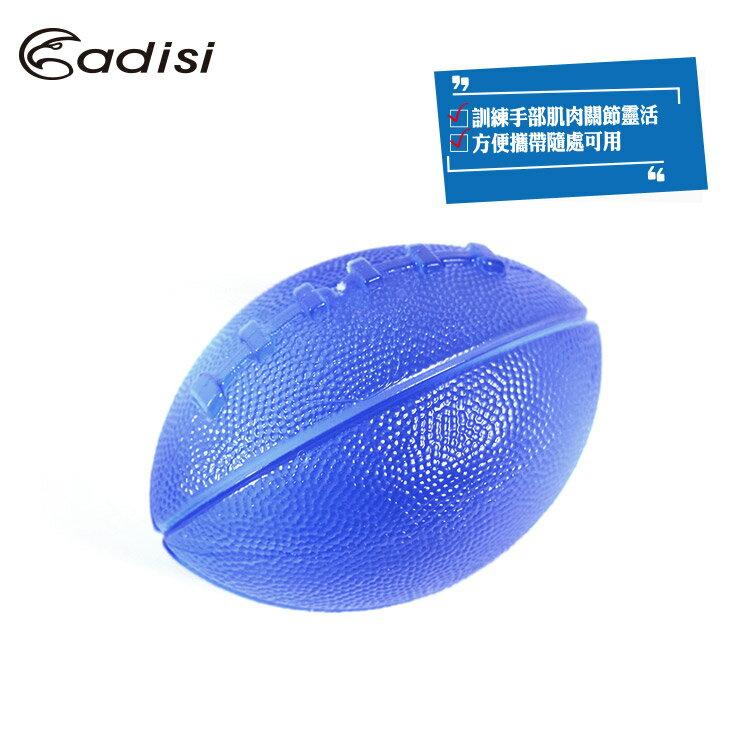 ADISI 果凍手握球 AS17073  藍色    城市綠洲  握力、指力、柔軟彈性、肌