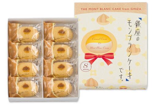 日本代購預購空運直送滿600免運日本東京香蕉栗子卡士達起士蛋糕8個入71581019下架