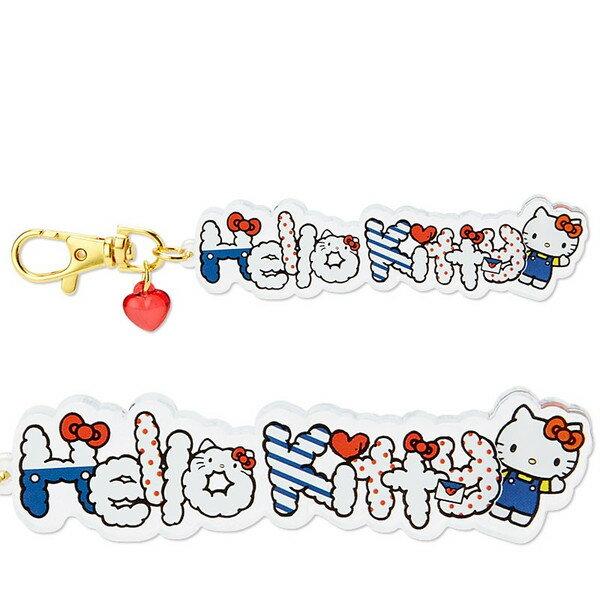 【真愛日本】16051800025壓克力鎖圈-KT字母紅心吊飾   三麗鷗 Hello Kitty 凱蒂貓  吊飾 飾品 鑰匙圈 預購
