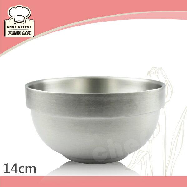 理想牌極緻316不銹鋼隔熱碗14cm/700ml兒童碗-大廚師百貨