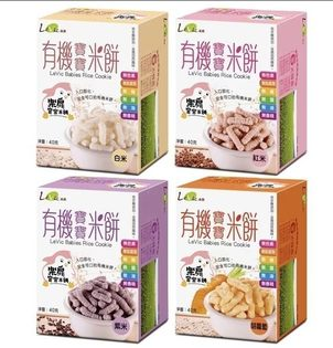樂扉寶寶有機米餅40G盒4種可選◆德瑞健康家◆