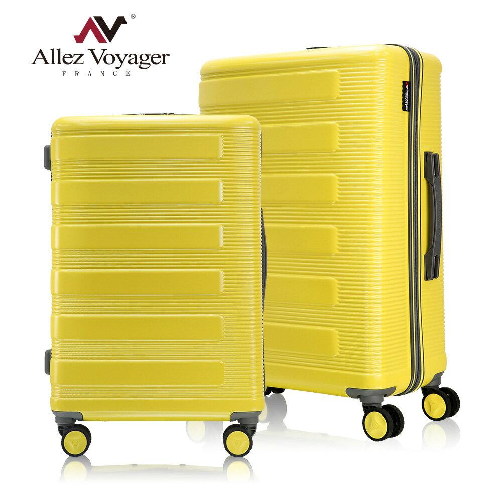 奧莉薇閣 24+28吋 兩件組 幻彩鋼琴系列 PC硬殼行李箱 旅行箱