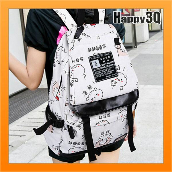 塗鴉印花包包對話包學生包書包可愛後背包雙肩包趣味包包手提-多款【AAA3890】