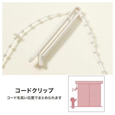 ★捲簾 ARIES WH 180×220 珠鍊式 NITORI宜得利家居 6