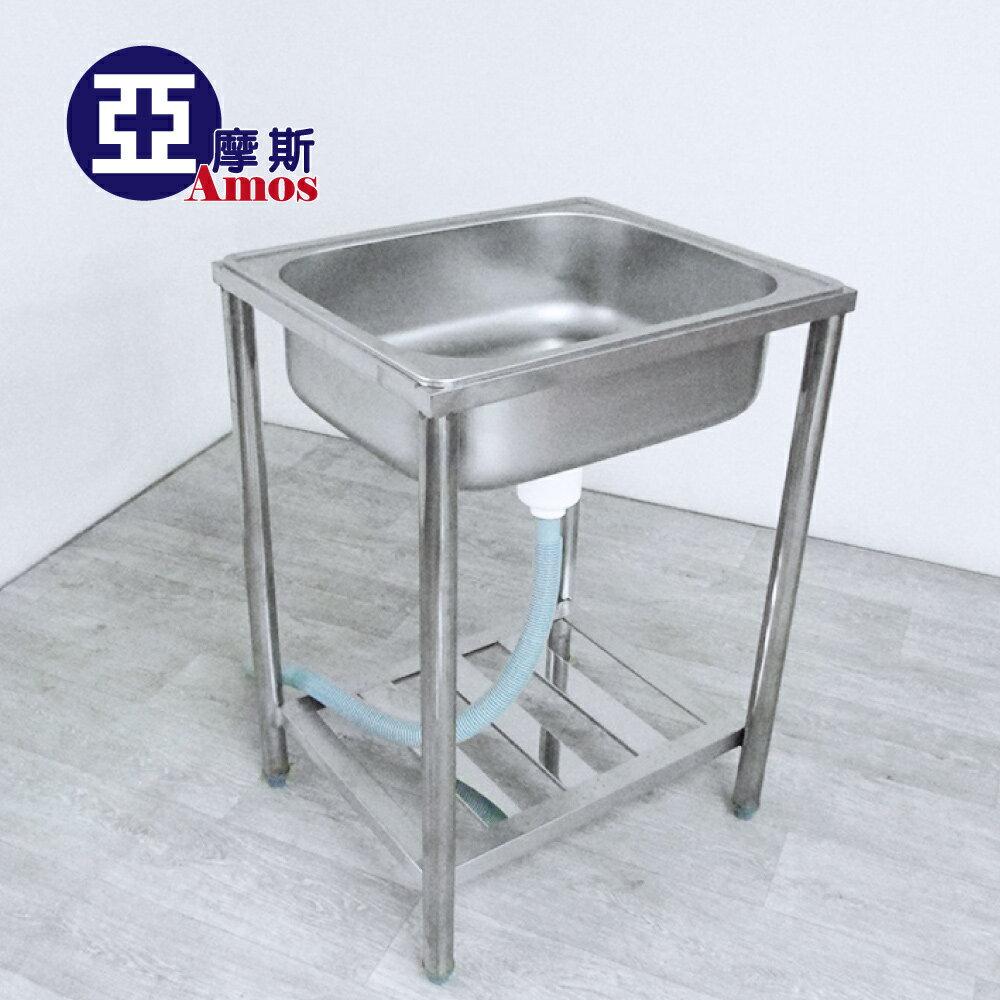 洗衣槽/洗台【GAW022CR】56CM小型不鏽鋼單洗台 Amos