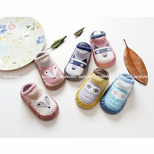 嬰兒襪子 地板襪/學步鞋/寶寶室內鞋襪/童鞋(11-13CM) SS11407 好娃娃
