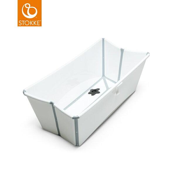 *babygo*丹麥Stokke®FlexiBath折疊浴盆(白色灰邊)