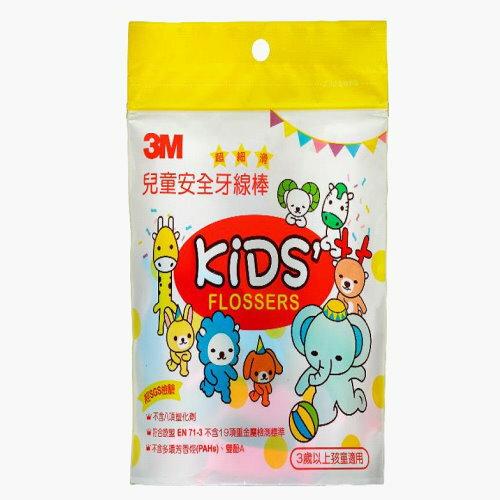 【safetylite安心生活館】《滿額899免運》3M 兒童安全牙線棒(袋裝)DFK1