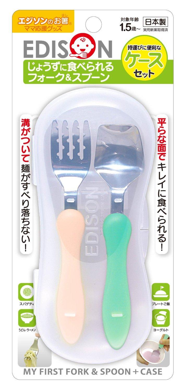 EDISON 日本進口迪士尼幼兒學習湯叉組 /  不鏽鋼叉匙組 (含收納盒) - 綠/橙  兒童餐具