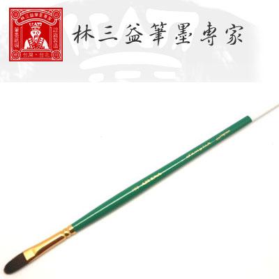 林三益筆墨專家 Art-7393 703雅典娜系列尼龍畫筆(圓弧) / 支