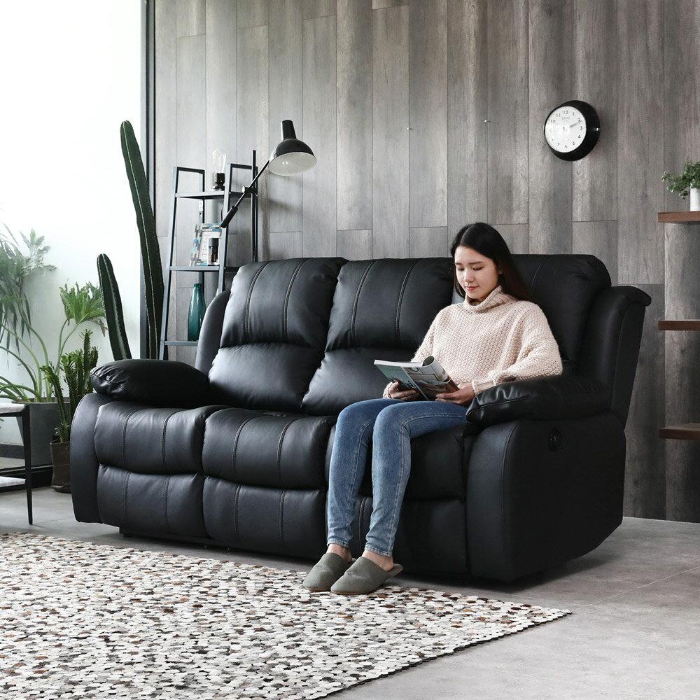 日式 推薦 傑瑞德三人黑色皮質電動休閒椅  /  H&D 3