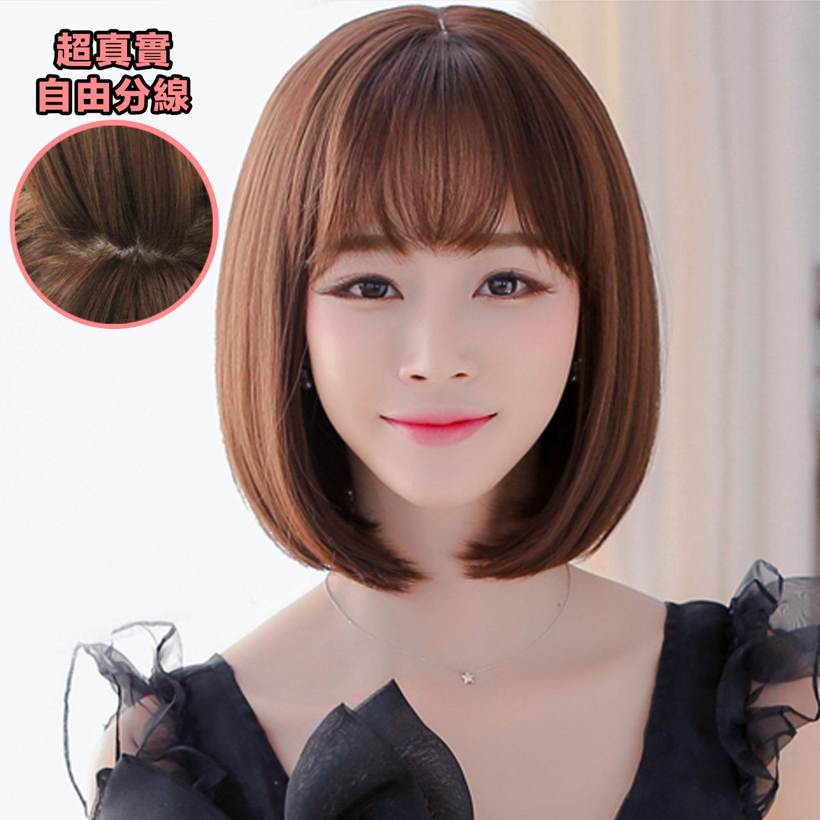 空氣瀏海 加長版BOBO短髮【MB237】高仿真超自然整頂假髮☆雙兒網☆ 1