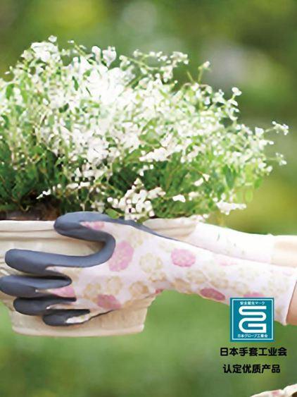 日本進口防滑防刺種花園藝手套透氣耐磨勞保帶膠丁腈橡膠防護手套