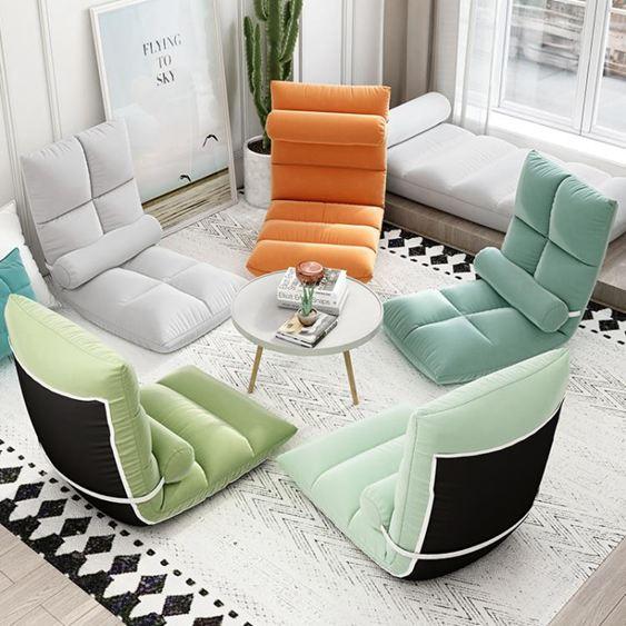 懶人沙發榻榻米床上靠背椅子女生可愛臥室單人飄窗小沙發折疊椅子-享家