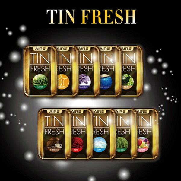 77美妝:TINFRESH可調式芳香盒24g