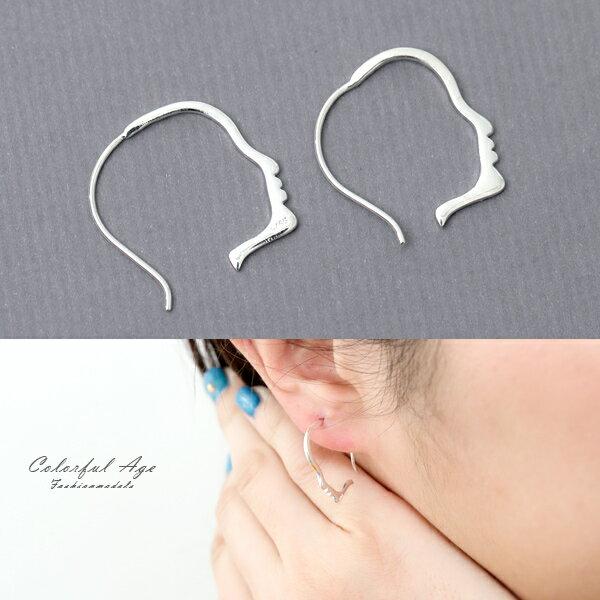 銀飾人臉輪廓時尚耳勾純銀耳環抗過敏特性【NPD160】