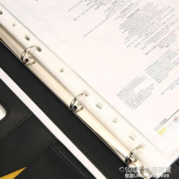 文件夾 A4多功能文件夾置業顧問銷講夾經理夾房產銷講夾談客夾談判夾 清涼一夏钜惠