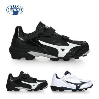 MIZUNO SELECT 9 Jr-WIDE 男女兒童棒壘球鞋 (免運 棒球 美津濃【02016396】≡排汗專家≡