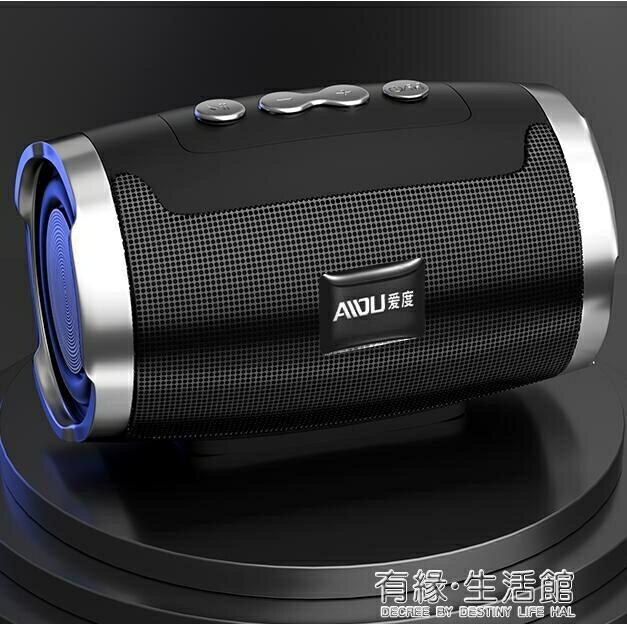 雙喇叭無線藍芽音箱戶外高音質收款小音響3d環繞震樓器家用連手機直插式超大低