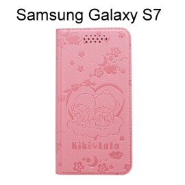 雙子星壓紋皮套 [粉] Samsung Galaxy S7 G930FD (5.1吋)【三麗鷗正版授權】