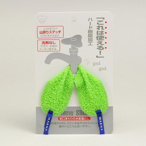 【百倉日本舖】日本製 水龍頭水垢清潔巾