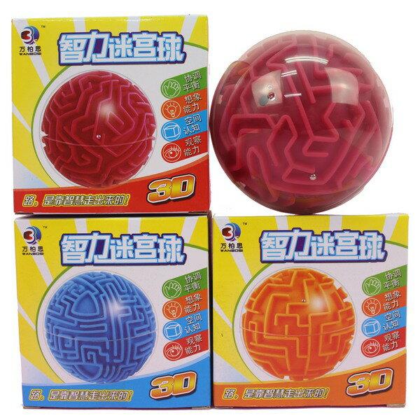 智慧軌道球 929A 99關迷宮球 魔幻迷宮100關/一個入{促120} 小智力球~CF66187~鑫1677-B