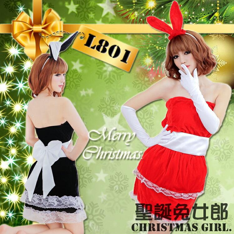 聖誕兔女郎 兔兔裝 聖誕服 情趣內衣 制服誘惑 舞台服 表演服 演出服 角色扮演 L801