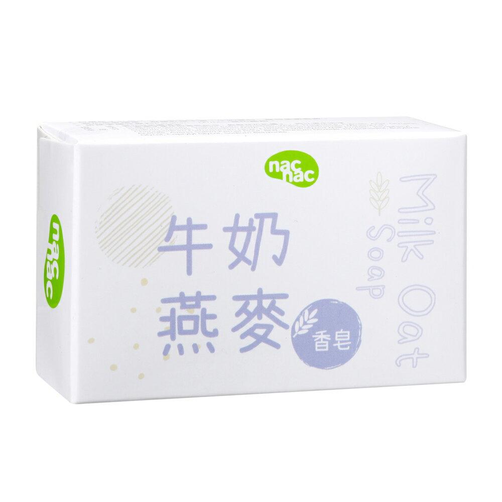 nac nac 牛奶燕麥皂75g 0