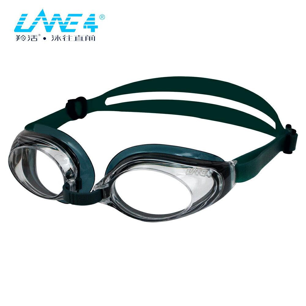 LANE4羚活成人防霧泳鏡 A360 5