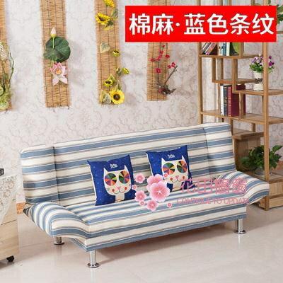 摺疊沙發床 小戶型沙發床出租房可摺疊布藝沙發臥室兩用單人雙人多功能經濟型T