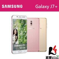 Samsung 三星到Samsung Galaxy J7+ J7plus C710 5.5吋 32G 雙卡雙待 智慧型手機【葳豐數位商城】