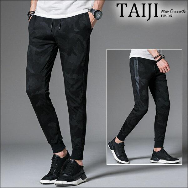 TAIJI:大尺碼縮口褲‧微亮迷彩防水拉鍊休閒縮口褲‧一色‧加大尺碼【ATJBK118】-TAIJI-