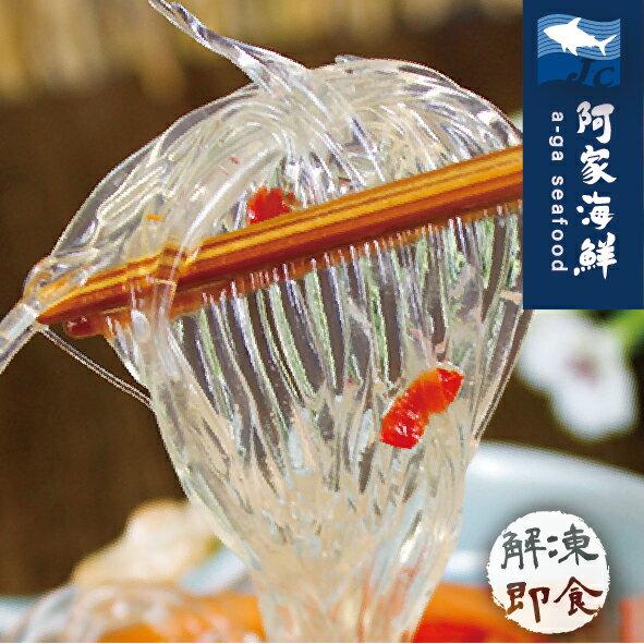 蟹味仿魚翅(1000g10%/包)  快速出貨 HACPP認證廠  清淡酸甜 蟹絲 涼拌 解凍即食 開胃 小菜 便利 素食