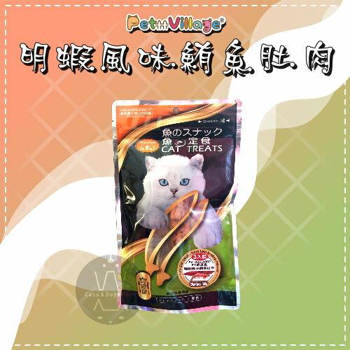 +貓狗樂園+ PetVillage|貓定食。明蝦風味鮪魚肚。60g|$120