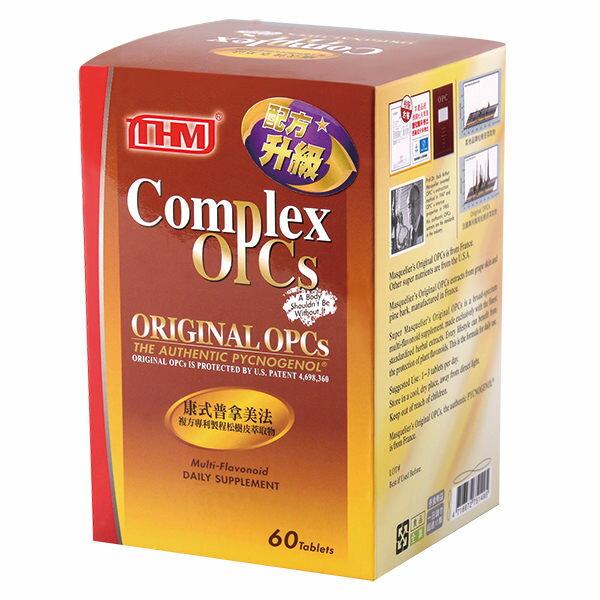 台灣康医 康式普拿美法複方專利製程松樹皮萃取物(60錠)X1