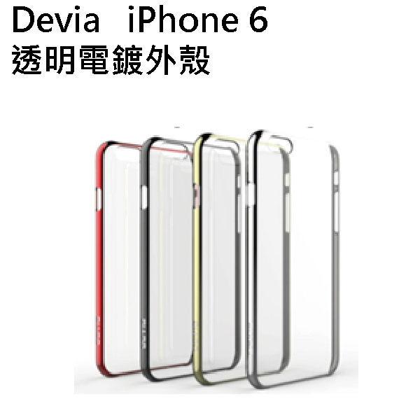 iPhone6 PLUS Devia 透明電鍍外殼~槍黑邊