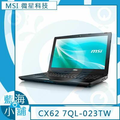 MSI 微星CX62 7QL-023TW 15吋筆記型電腦 (i5-7200U/940MX-2G/128G+1TB/W10)