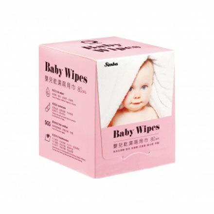 【新包裝】小獅王 辛巴嬰兒乾濕兩用巾80抽-粉色【悅兒園婦幼用品館】