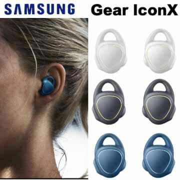 【Samsung】Gear IconX 無線藍牙耳機 SM-R150 含發票