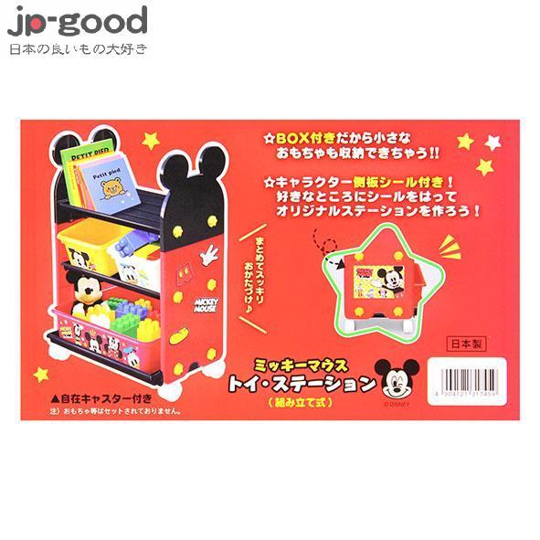 日本 迪士尼 Disney 米奇堆疊式玩具收納櫃︱三層櫃