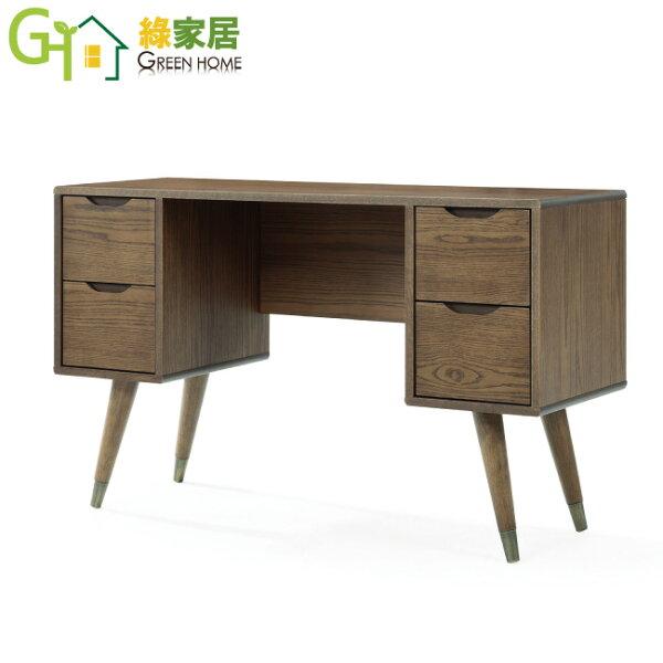 【綠家居】樂夫時尚4尺實木書桌電腦桌