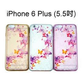 施華洛世奇電鍍邊框軟殼 [蝴蝶谷] iPhone 6 Plus / 6S Plus (5.5吋)