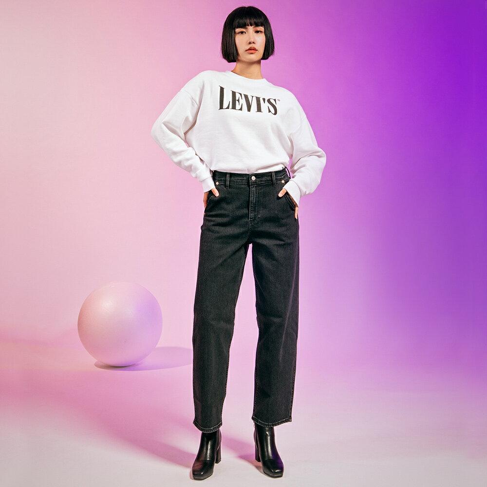 Levis 女款 Balloon 高腰合身氣球版丹寧牛仔寬褲  /  LEJ energy 3D褲  /  Orta歐洲丹寧  /  及踝款 8